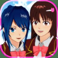 樱花校园模拟器2019结婚版安卓版