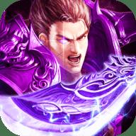 毒液屠龙传奇游戏官方公测版