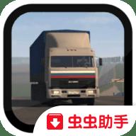 卡车运输模拟最新免费版安装包