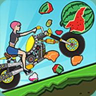 俯冲水果之路游戏安装手机版