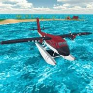 超能滑翔战机游戏官方版安卓版