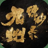 大神圈手游九州缥缈录官方公测版安卓版