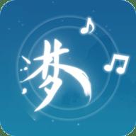 梦与音符最新免费内购版安卓版