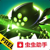 火柴人联盟2019最新破解中文版5.8.7苹果版