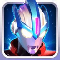 奥特曼传奇英雄1.4.5无限钻石更新内购破解版