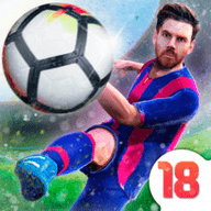 足球明星2018iOS中文版