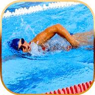游泳比赛真实模拟体育免费版