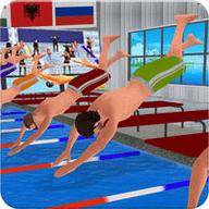 真水游泳池赛游戏