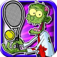 精英僵尸网球大赛iOS版