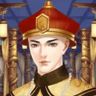 宫廷帝国正版