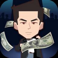 一夜暴富app游戏真钱手机版