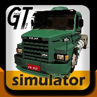 广西重卡模拟卡车游戏手机版