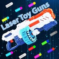 激光玩具枪游戏ios正版