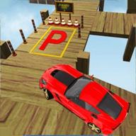 富豪停车场手游最新版苹果版