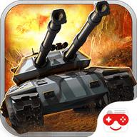 坦克决战游戏