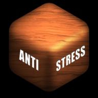 antistress3.66最新版