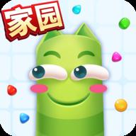 蛇蛇争霸ios手游互通版5.6.0