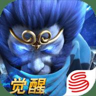 乱斗西游2网易最新版
