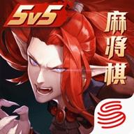 决战平安京iOS版
