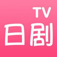 日剧TV网