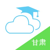 甘肃省智慧教育云平台