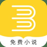 恩鑫免费小说安卓版