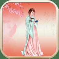 中华唐诗大会游戏免费测试手机版