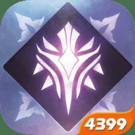 万象物语4399渠道服最新版本2.1.0