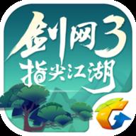 剑网3指尖江湖十周年新活动官方版手游