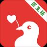 好人堂医生iOS 1.1.7