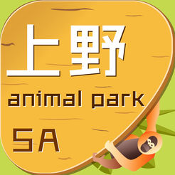 上海野生动物园 1.0.5
