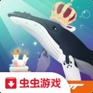 深海水族馆隐藏鱼2019最新破解版1.15.0
