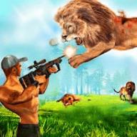 猎杀雄狮游戏