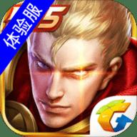 王者荣耀体验服自走棋更新版本0.46.11.1