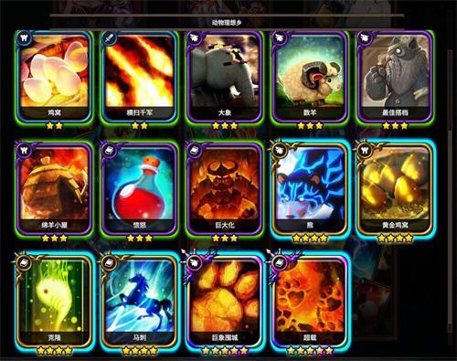 《超载地牢》卡牌众创即将启动!让全世界都爱上你的卡牌!