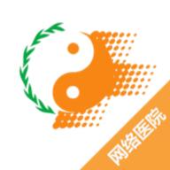 山东省中医互联网医院