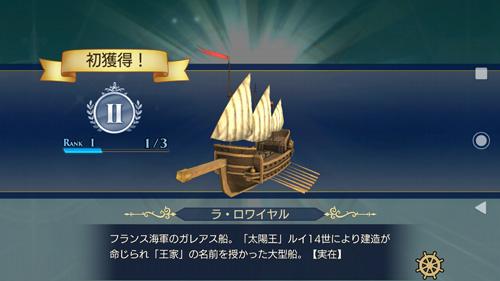 大航海时代6台服