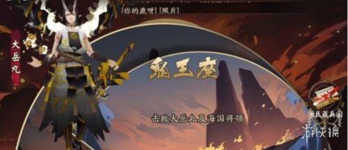阴阳师决战鬼王座打法攻略 决战鬼王座怎么玩 阵容推荐