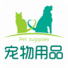 宠物用品市场