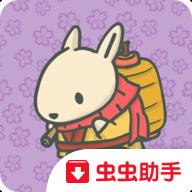 月兔冒险中文修改版