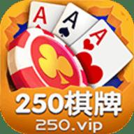 250棋牌游戏安卓版