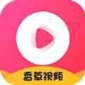 香草视频app黄板