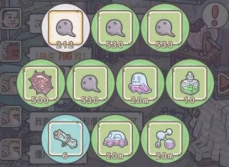 最强蜗牛檀香有什么用 檀香使用攻略