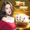 北斗棋牌app