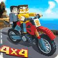 像素摩托车竞赛