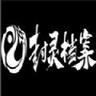 steam封灵档案手游正版