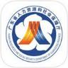 2021广东人社官方正式版