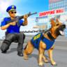 城市警犬模拟器