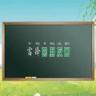 湖南省我是接班人开学第一课直播回放
