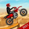 极限3D骑士竞赛2021官方版